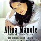 Alina Manole HRC Nov 2014
