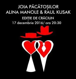 joia-pacatosilor-craciun-2016