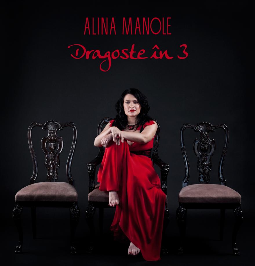Alina Manole stagiunea muzicală estivală