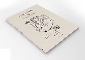Poeme la întâmplare Nicu Alifantis coperta